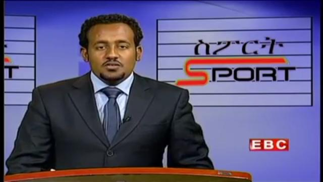 Ethiopian Sport News - Sunday 28 Dec 2014 | Evening