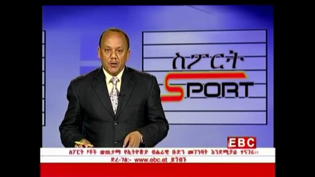 Ethiopian Sport News - Friday 06 Feb 2015