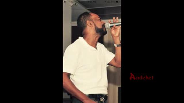 Abebe Teka - Amogna l አሞኛል [New Amharic Single]