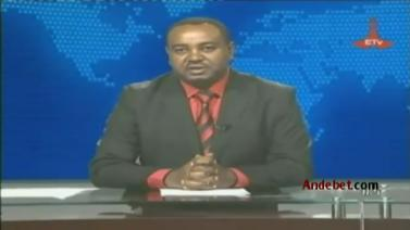 Ethiopian News In Amharic - Tuesday 19 Aug 2014 - Evening