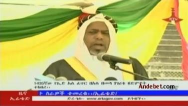 Ethiopian News In Amharic - Monday 28 July 2014 - Evening