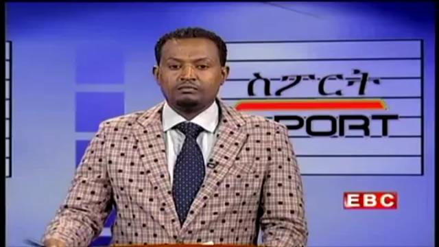 Ethiopian Sport News - Tuesday 30 Dec 2014 | Evening