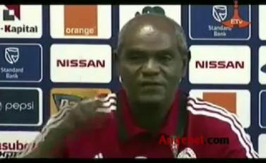 Ethiopian Sport News - Wednesday 05 Feb 2014 - Evening