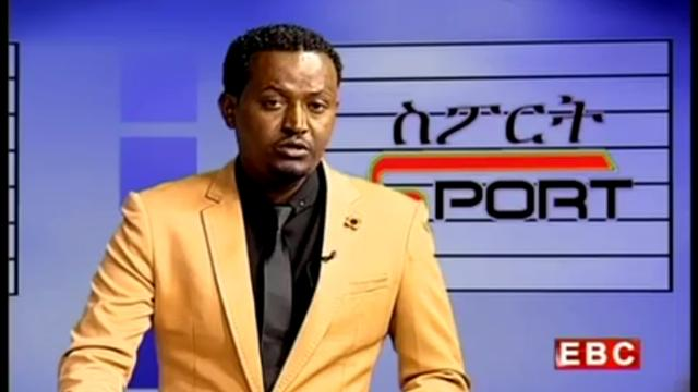 Ethiopian Sport News - Sunday | 1 Feb 2015