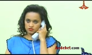 Dana Ethiopian TV Drama Season 2 - Episode 19