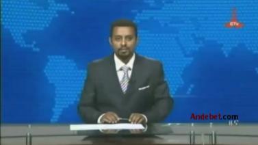 Ethiopian News In Amharic - Wednesday 27 Aug 2014 - Evening