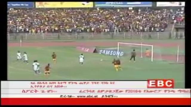 Ethiopian Sport News - Tuesday 14 Oct 2014 - Evening