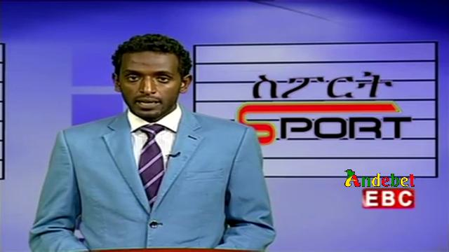 Ethiopian Sport News - Thursday 05 Feb 2015 | Evening