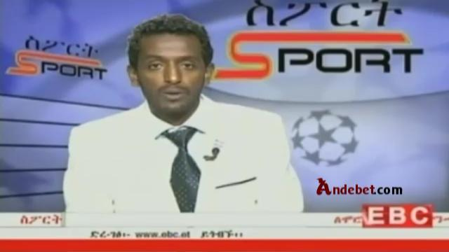 Ethiopian Sport News - Thursday 02 Oct 2014 | Midday