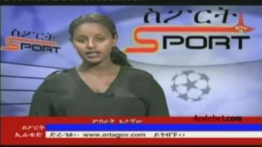 Ethiopian Sport News - Saturday 16 Aug 2014