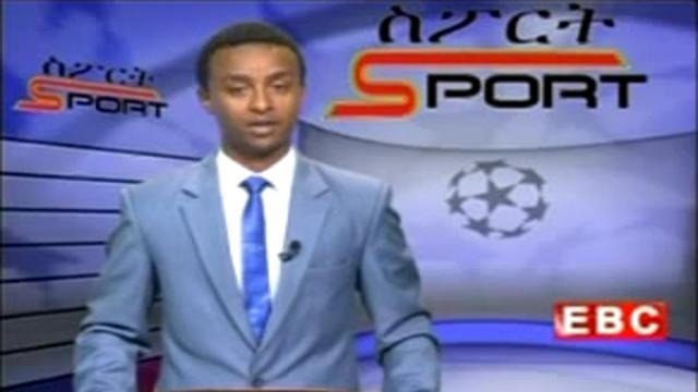 Ethiopian Sport News - Monday 17 Nov 2014 | Evening
